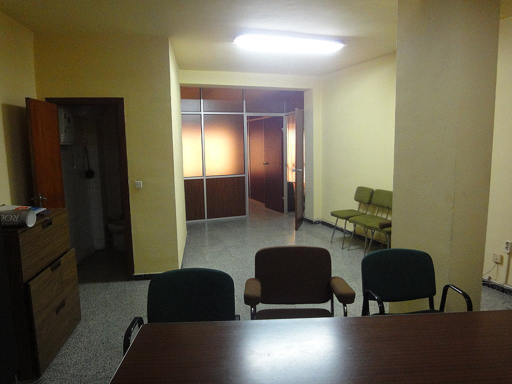 Detalles - Oficina en alquiler en Arenal en Sevilla - 322532684