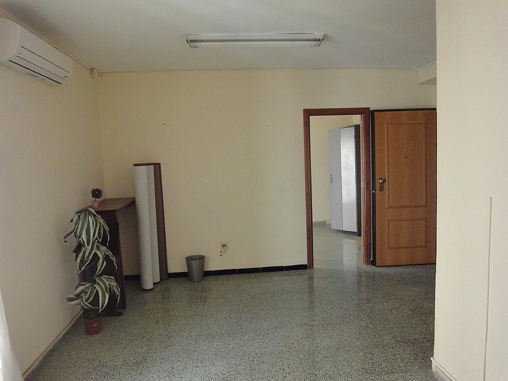 Detalles - Oficina en alquiler en Arenal en Sevilla - 322536401