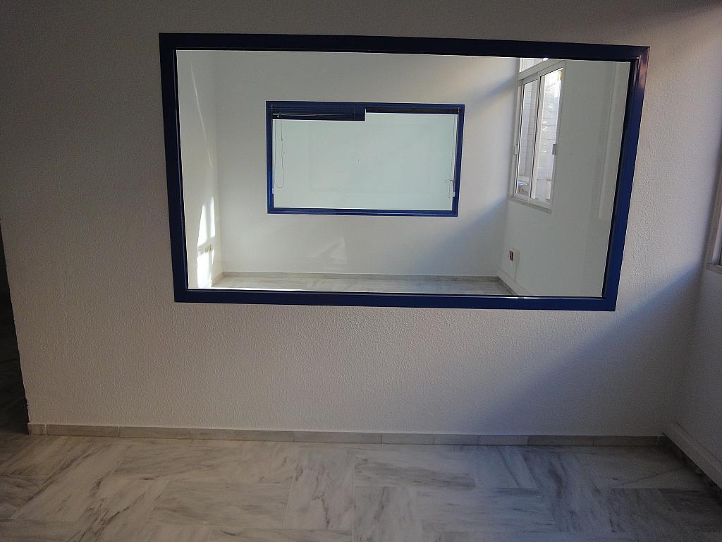 Detalles - Oficina en alquiler en Nervión en Sevilla - 124974964