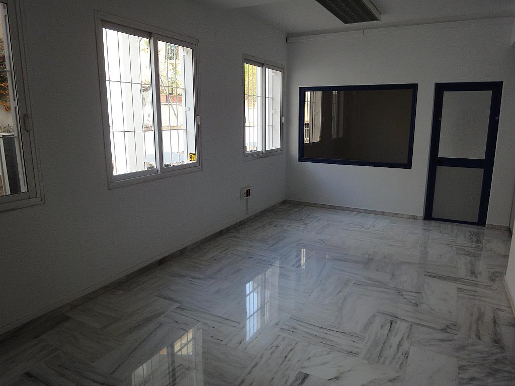 Detalles - Oficina en alquiler en Nervión en Sevilla - 124974980