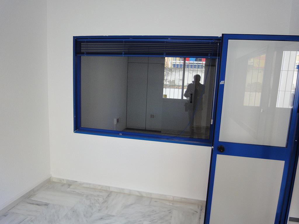 Detalles - Oficina en alquiler en Nervión en Sevilla - 124974991