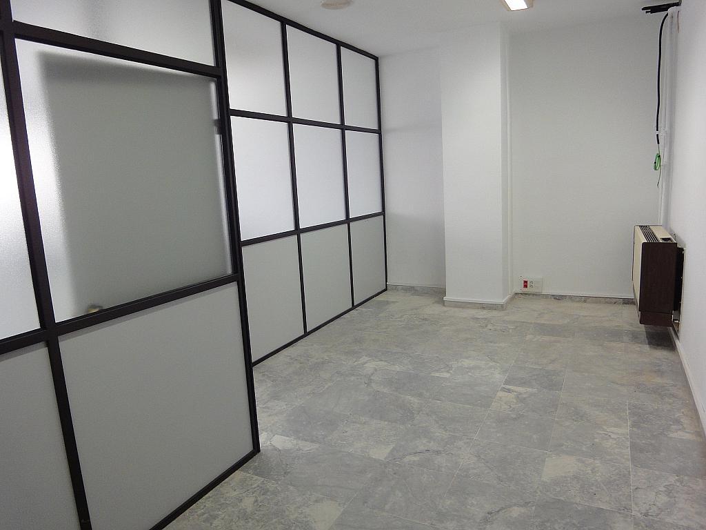 Detalles - Oficina en alquiler en Arenal en Sevilla - 195683832