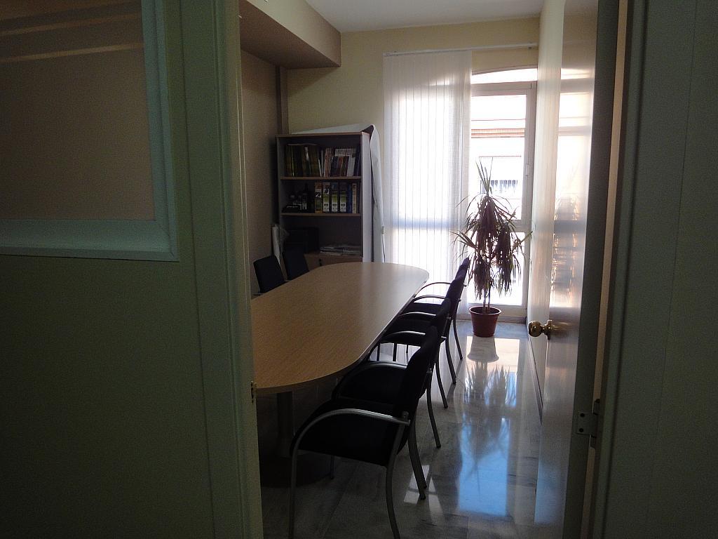 Detalles - Oficina en alquiler en Nervión en Sevilla - 220976385