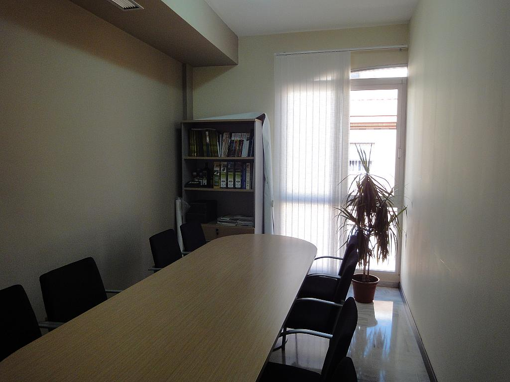 Detalles - Oficina en alquiler en Nervión en Sevilla - 220976399