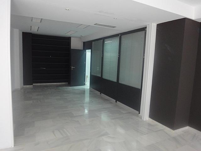 Detalles - Oficina en alquiler en Museo en Sevilla - 314916552