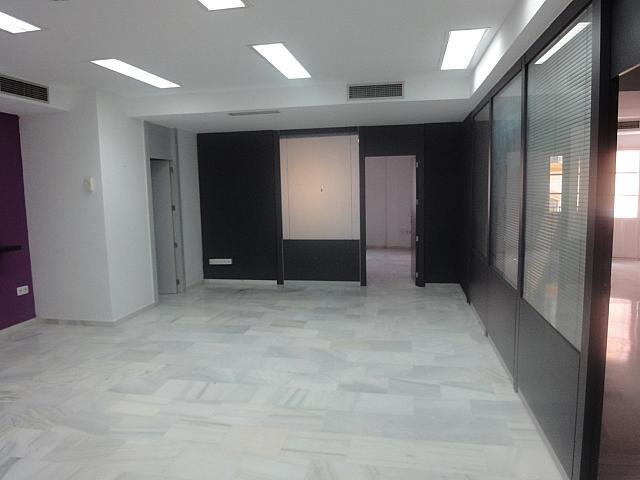 Detalles - Oficina en alquiler en Museo en Sevilla - 314916563