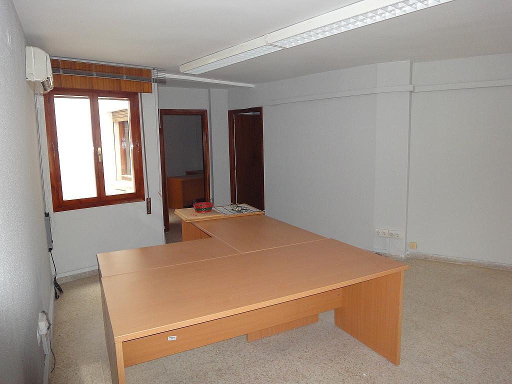Detalles - Oficina en alquiler en Santa Cruz en Sevilla - 238330734