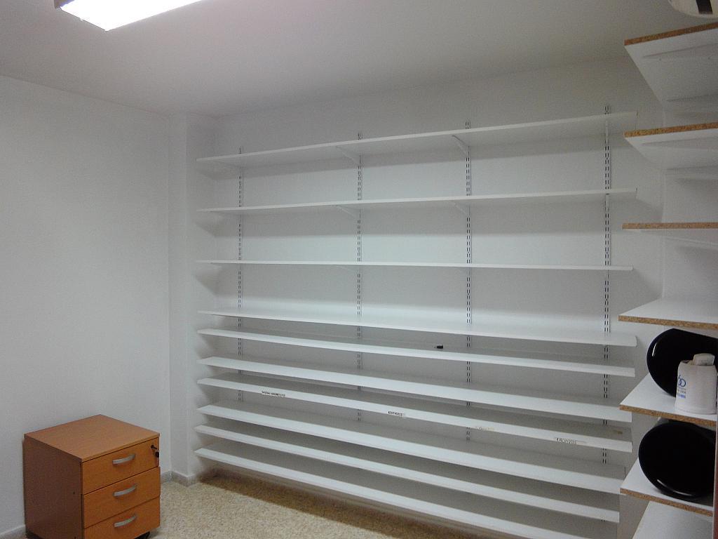 Detalles - Oficina en alquiler en Santa Cruz en Sevilla - 238330745