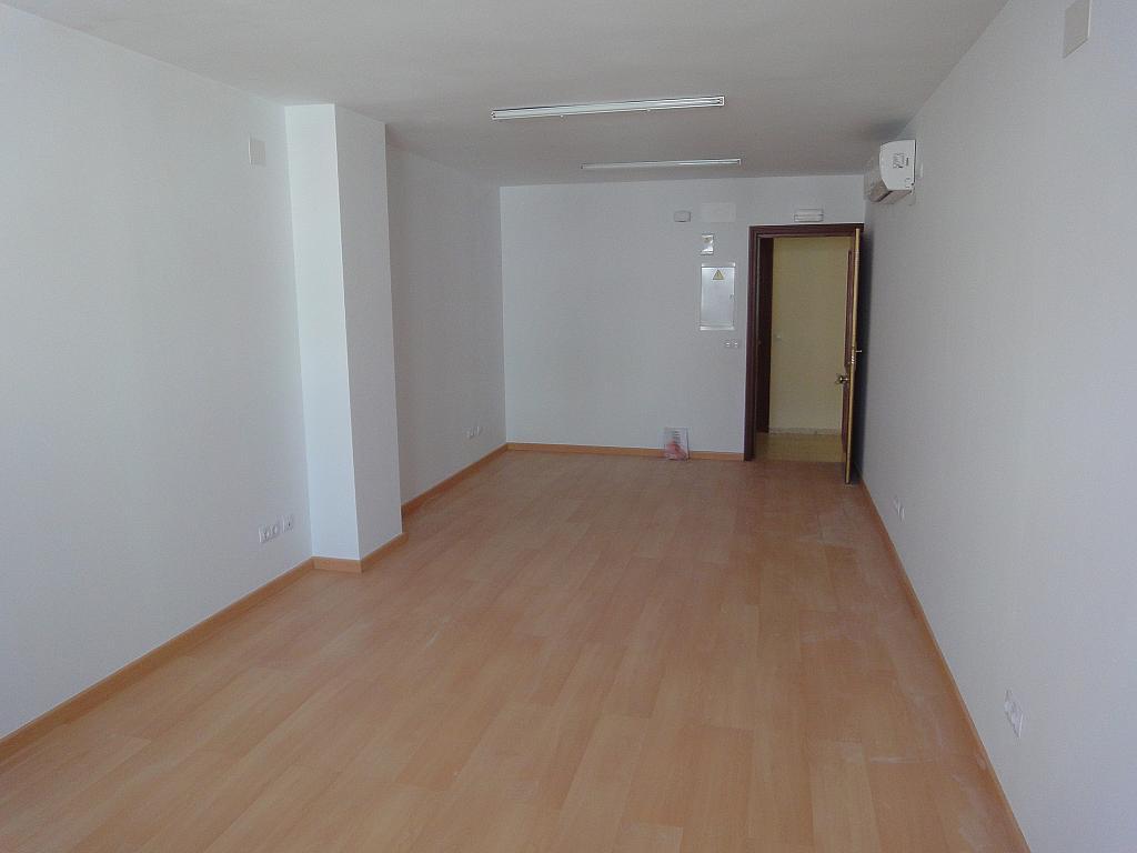 Oficina en alquiler en Casco Antiguo en Sevilla - 162757243