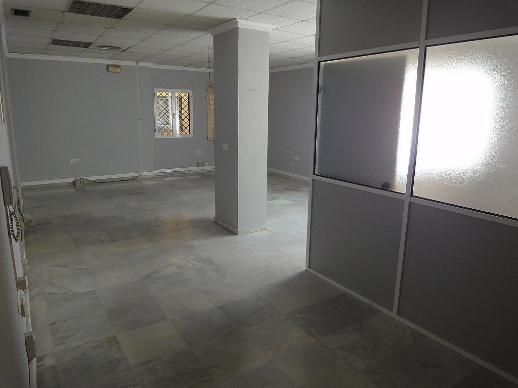 Oficina en alquiler en La Buhaira en Sevilla - 128839876