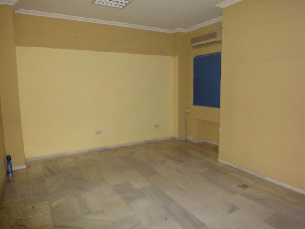 Detalles - Local comercial en alquiler en Sevilla - 130798549