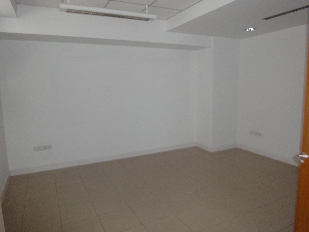 Detalles - Oficina en alquiler en Casco Antiguo en Sevilla - 291462332
