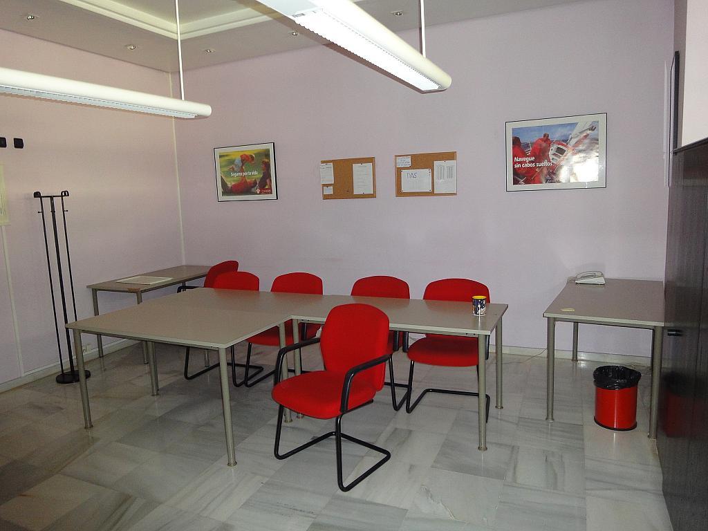 Detalles - Oficina en alquiler en Sevilla - 146413992