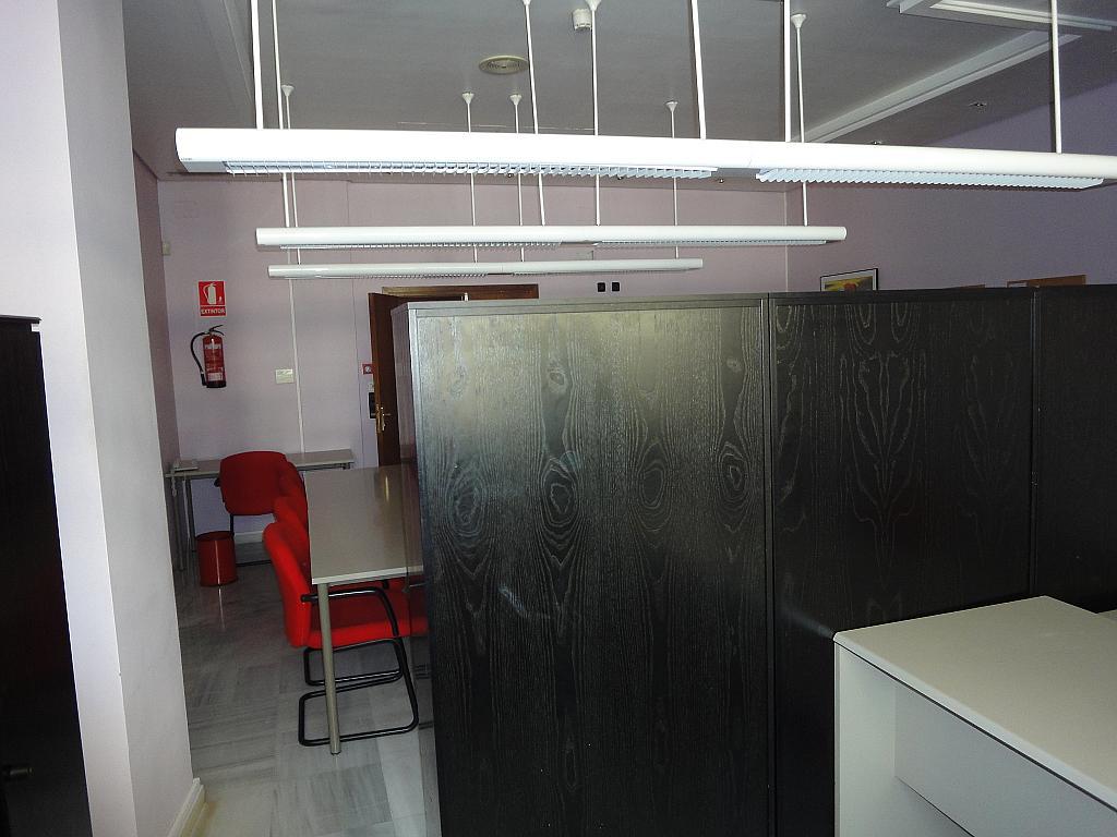 Detalles - Oficina en alquiler en Sevilla - 146413995