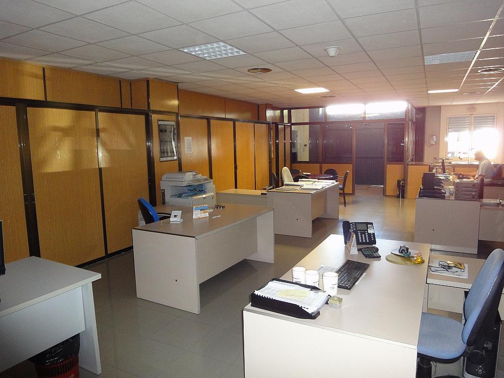 Detalles - Oficina en alquiler en Sevilla - 146533282