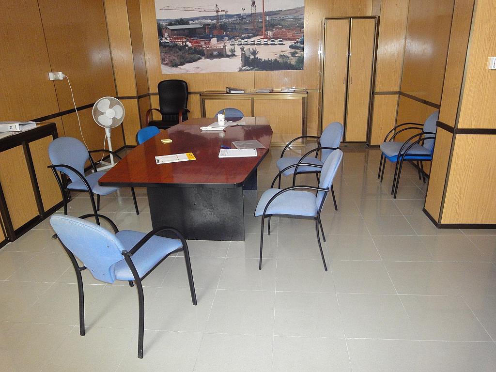 Despacho - Oficina en alquiler en Sevilla - 146533318
