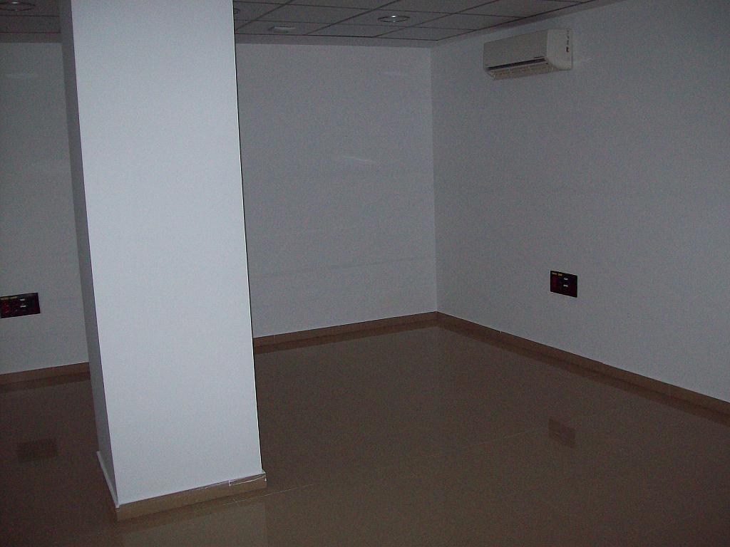Detalles - Oficina en alquiler en Los Remedios en Sevilla - 146535588