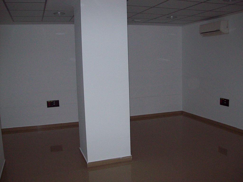 Detalles - Oficina en alquiler en Los Remedios en Sevilla - 146535590