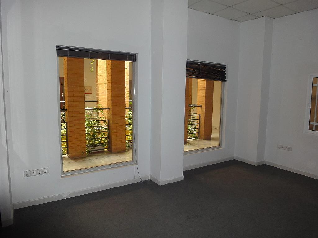 Detalles - Oficina en alquiler en Sevilla - 152524817