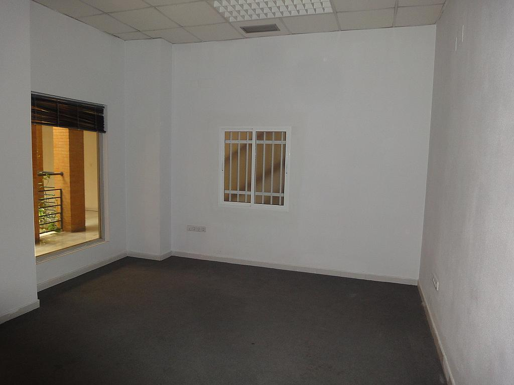 Detalles - Oficina en alquiler en Sevilla - 152524835