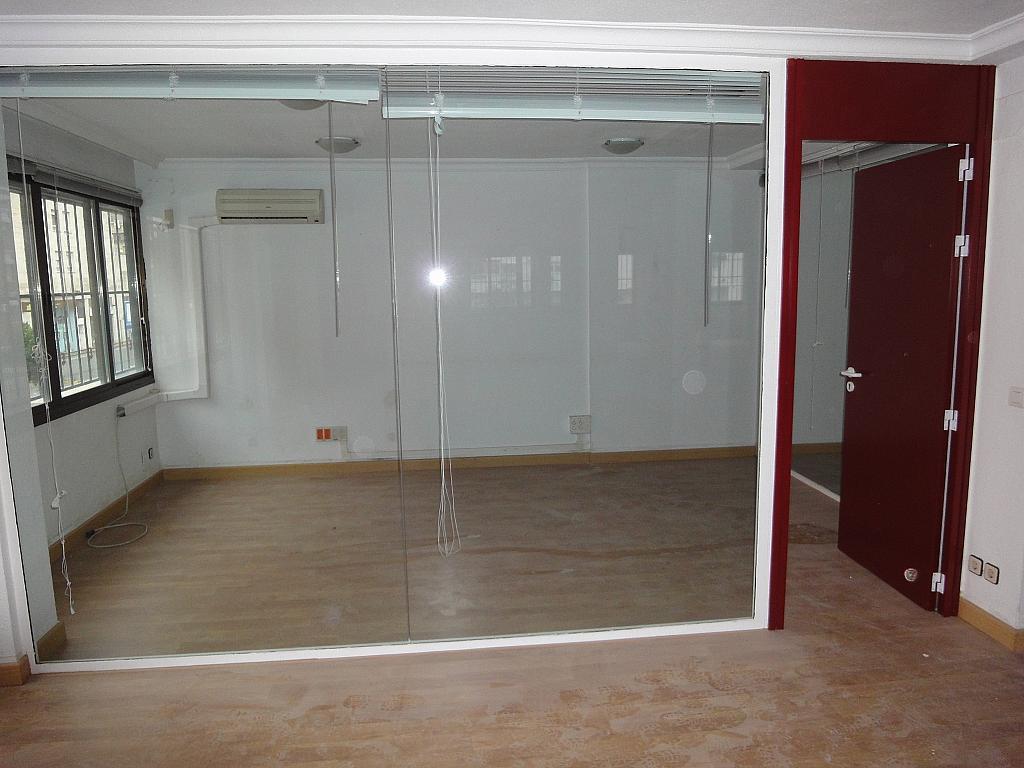 Detalles - Oficina en alquiler en Sevilla - 153825163
