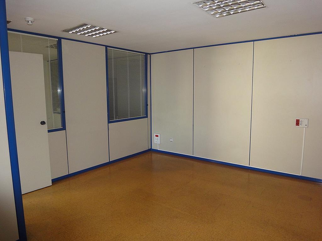 Detalles - Oficina en alquiler en Sevilla - 154506485