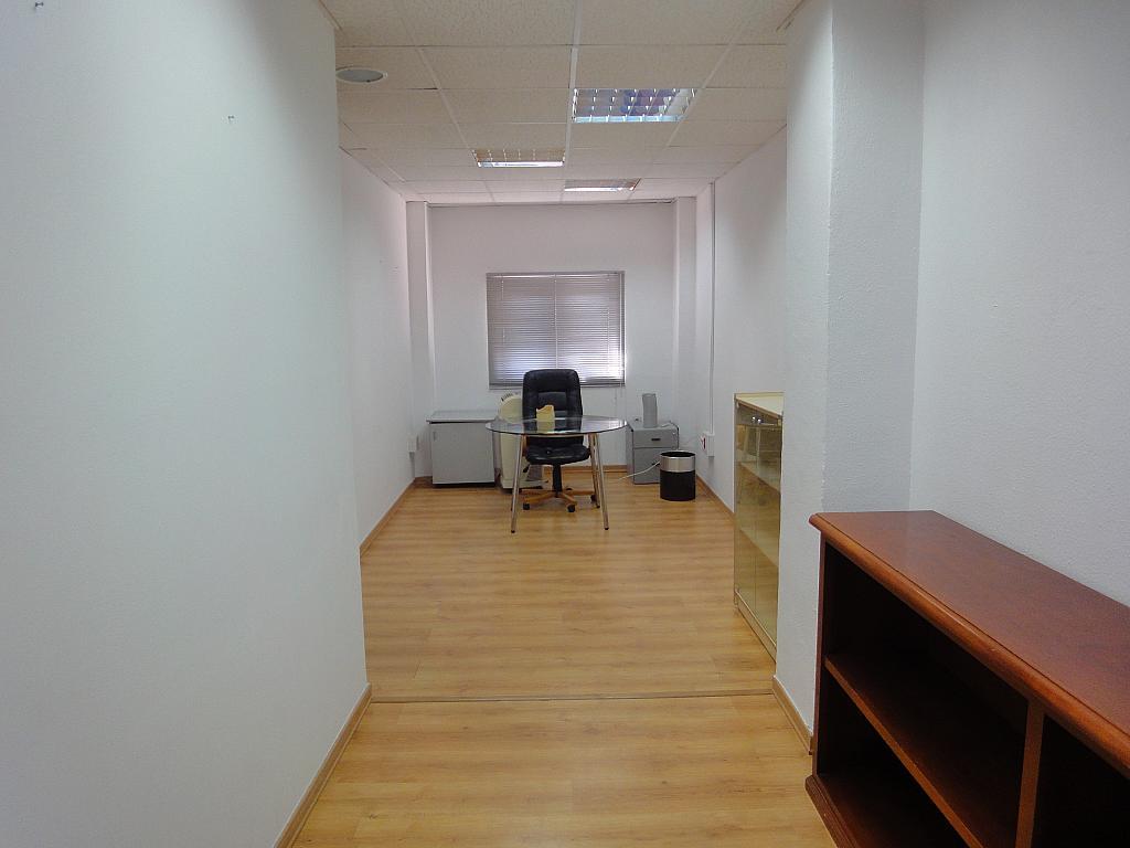 Detalles - Oficina en alquiler en Sevilla - 160533209