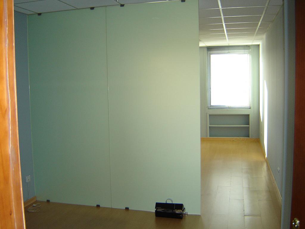 Detalles - Oficina en alquiler en Sevilla - 161207640