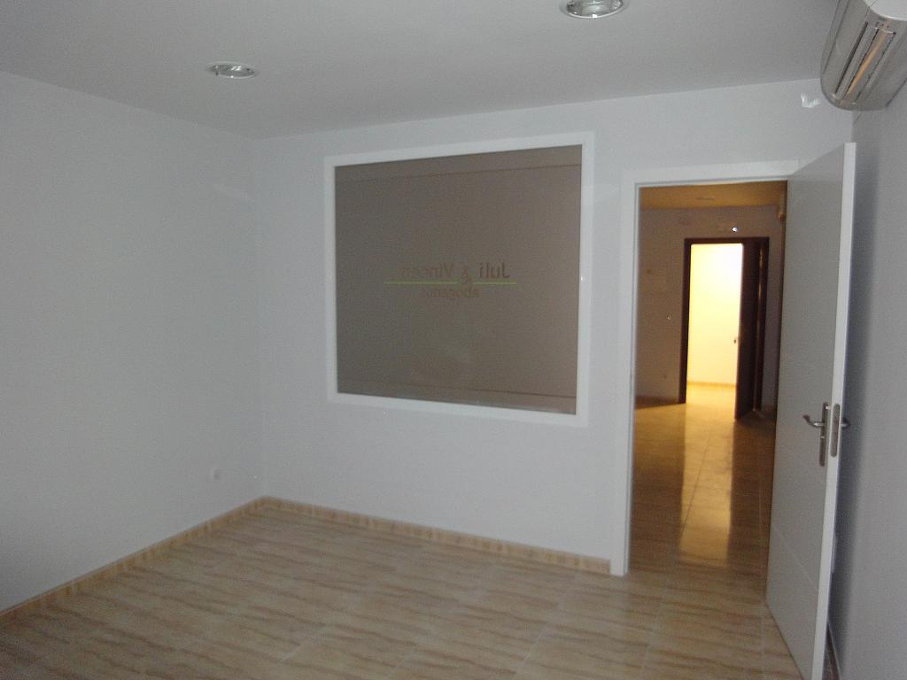 Detalles - Oficina en alquiler en Casco Antiguo en Sevilla - 166768800
