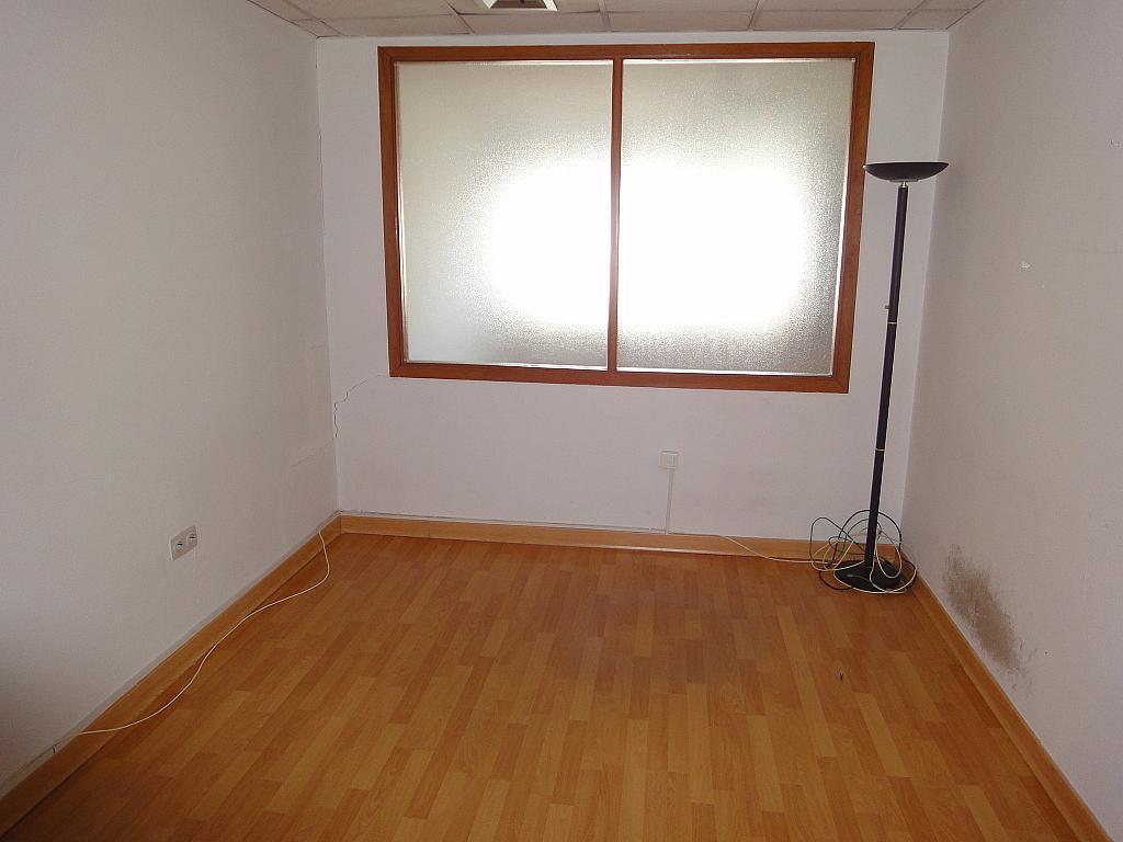 Despacho - Oficina en alquiler en Nervión en Sevilla - 201692673