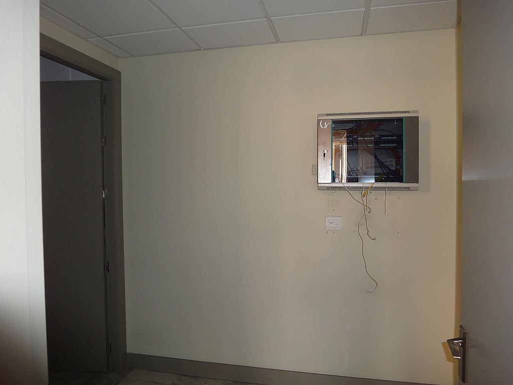 Oficina en alquiler en La Buhaira en Sevilla - 205226679
