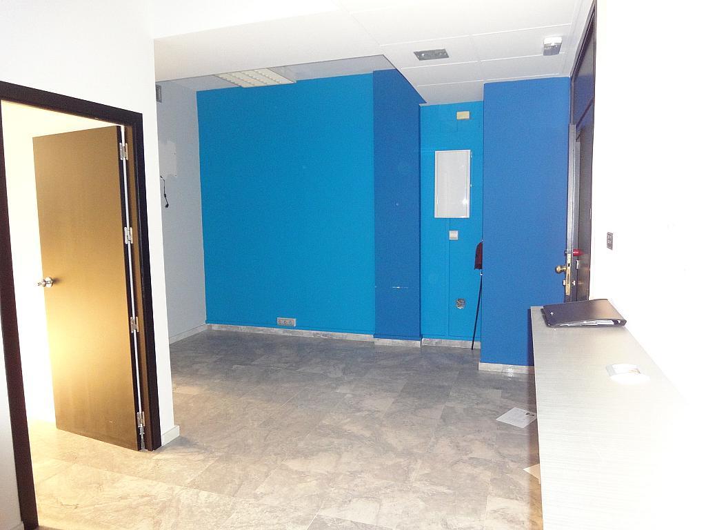 Detalles - Oficina en alquiler en Nervión en Sevilla - 216675012