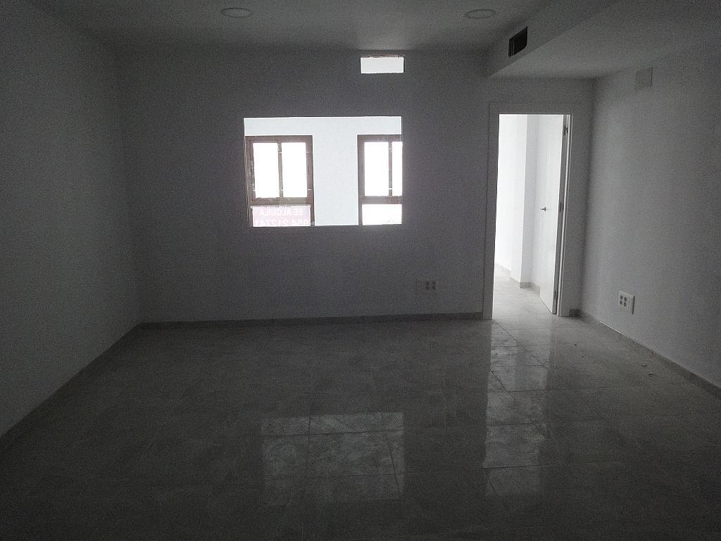Detalles - Oficina en alquiler en Santa Cruz en Sevilla - 239547228