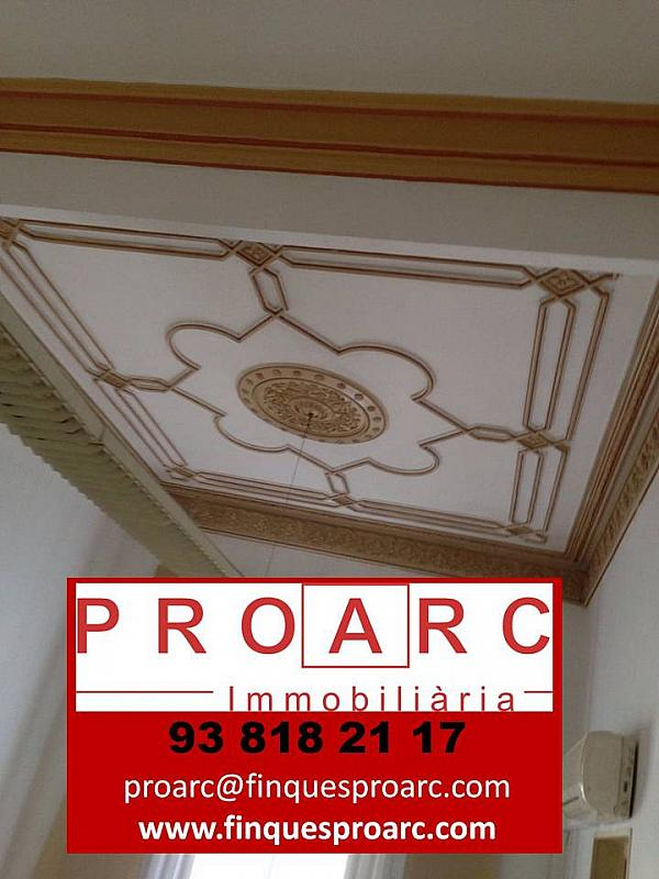 Oficina en alquiler en calle Zona Cèntrica, Centre vila en Vilafranca del Penedès - 262074841