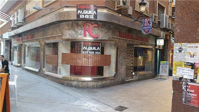 Local comercial en alquiler en calle Santa Isabel, San Pedro en Murcia - 220034123