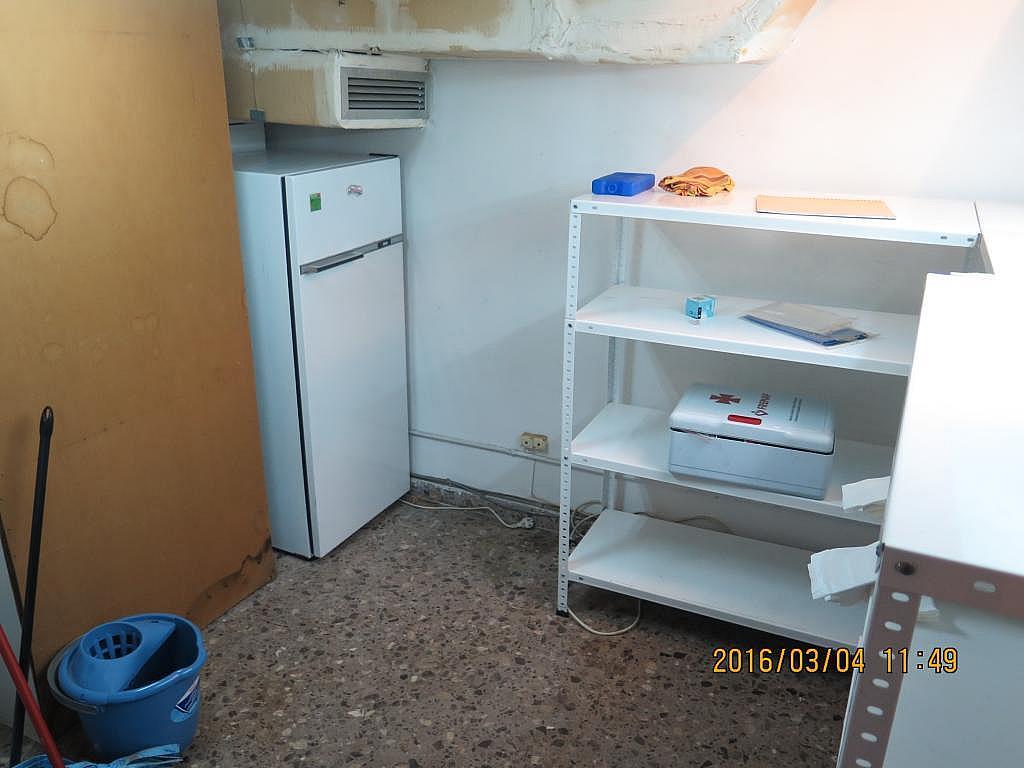 Imagen del inmueble - Oficina en alquiler en calle Les Corts Pedralbes, Pedralbes en Barcelona - 251029154