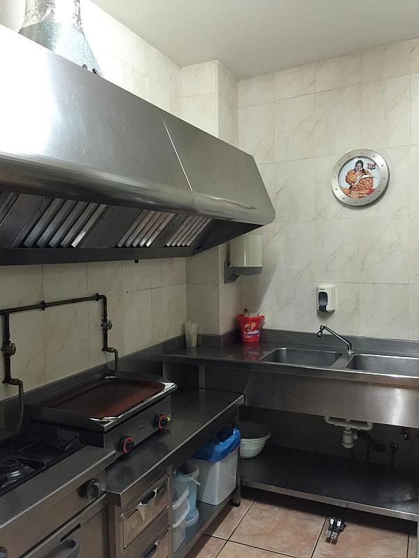 Bar en alquiler en calle De Los Bosques, Arteixo - 295767068