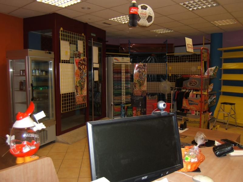 Detalles - Local comercial en alquiler en calle Torrente Baallester, Arteixo - 105442719