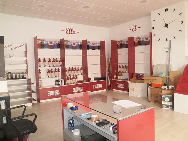 Local comercial en alquiler en El Arroyo-La Fuente en Fuenlabrada - 255703177