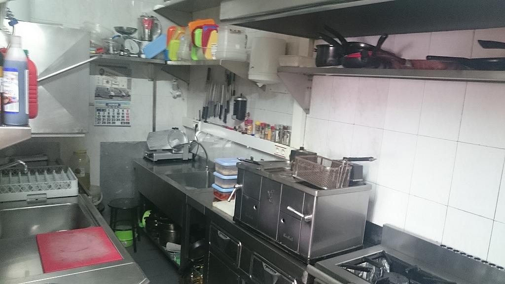 Bar en alquiler en Centro en Fuenlabrada - 295779887