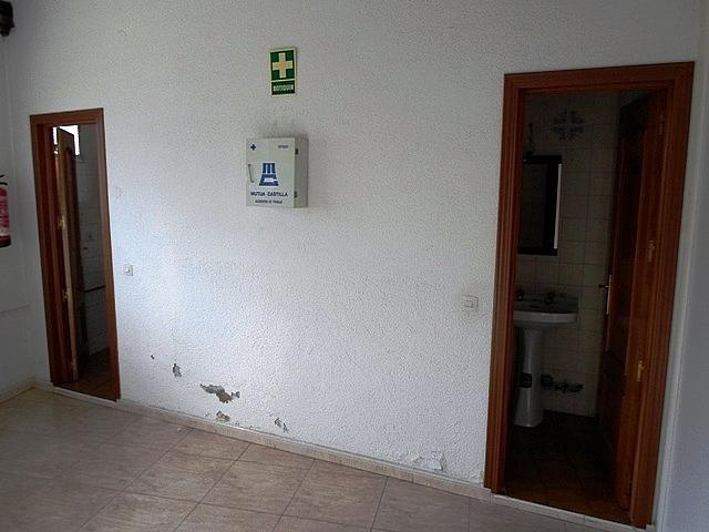 Oficina en alquiler en Humanes de Madrid - 123732844