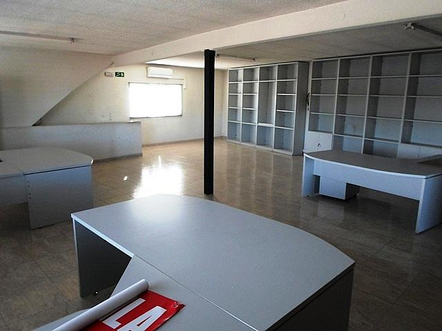 Oficina en alquiler en Humanes de Madrid - 123732847