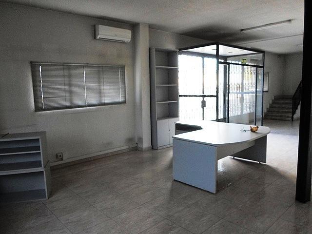 Oficina en alquiler en Humanes de Madrid - 123732855