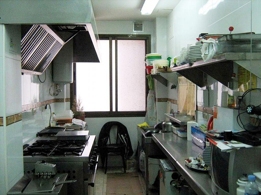 Bar en alquiler en El Cerro-El Molino en Fuenlabrada - 128268292