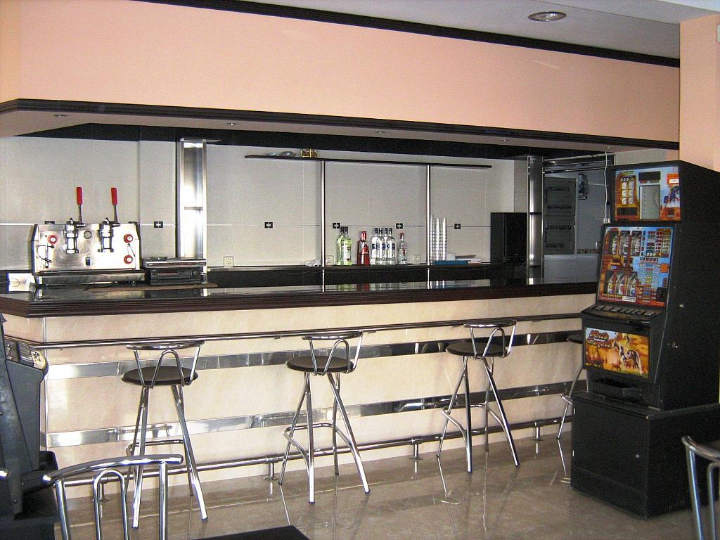 Bar en alquiler en El Cerro-El Molino en Fuenlabrada - 231906434