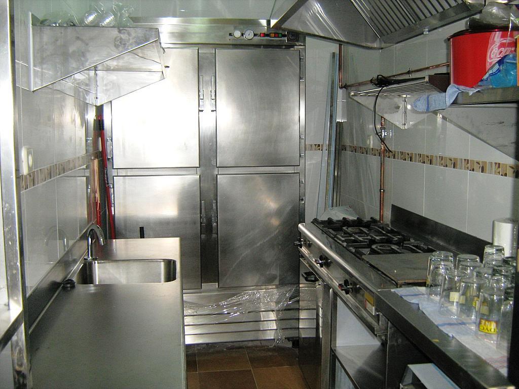 Bar en alquiler en El Cerro-El Molino en Fuenlabrada - 231906451