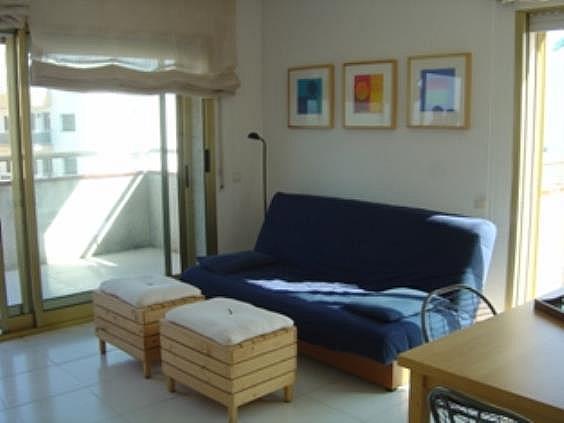 Apartamento en venta en Mont-Roig del Camp - 275851151