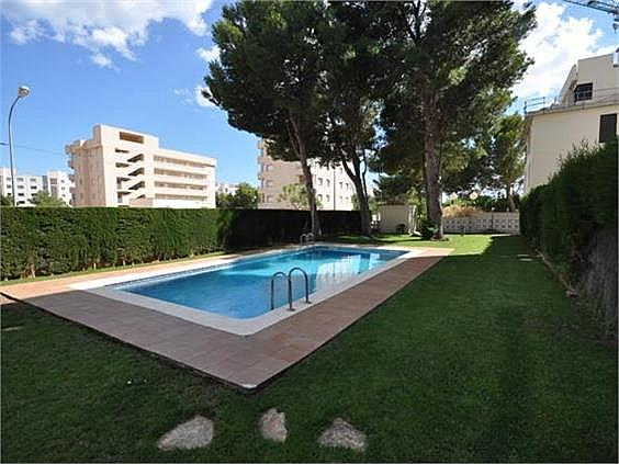 Apartamento en venta en Mont-Roig del Camp - 275852723