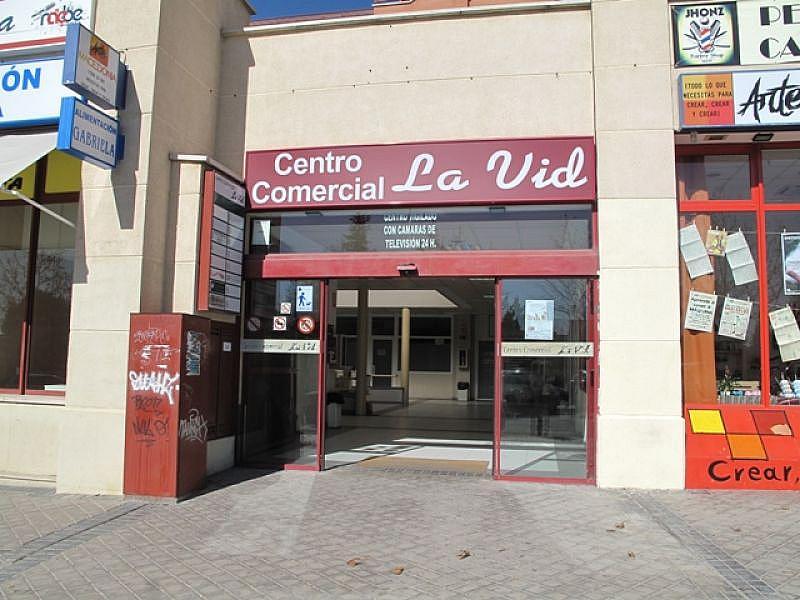 Foto - Local comercial en alquiler en calle Santa Monica, Rivas-Vaciamadrid - 395589165
