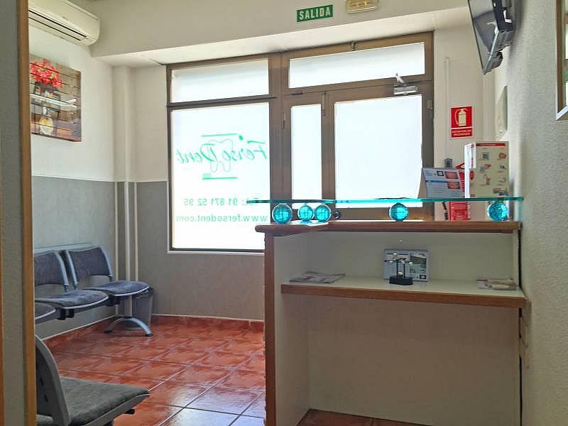 Foto - Local comercial en alquiler en calle Zona Centro, Arganda del Rey - 313131820